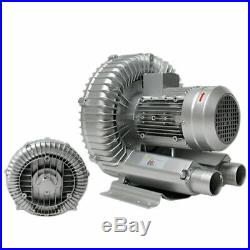 120W High Pressure Vortex Fan Vacuum Pump Industrial Dry Air Blower Fan 220V 1PH