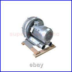 250W High Pressure Vortex Blower Fan Air Vacuum Pump 220V Aeration Air Drying