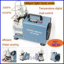 300bar 4500psi Digital Display High Pressure Paintball PCP Air Compressor
